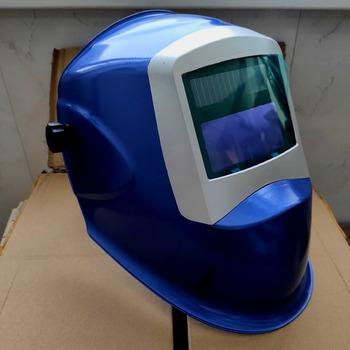 Хамелеон маска Amadey Blu
